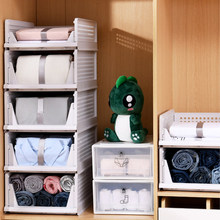 Layered partition storage rack drawer type home wardrobe rack foldable and stackable cabinet clothes storage basket