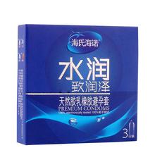 Wilgotne jedwabiste prezerwatywy prezerwatywy z naturalnego lateksu XL na seks cienkie prezerwatywy zabawki erotyczne dla mężczyzn Sex prezerwatywy dla mężczyzn zdjęcia tanie tanio Chin kontynentalnych Standard width 52mm±2mm Szczupła Natural latex Gumy Smooth