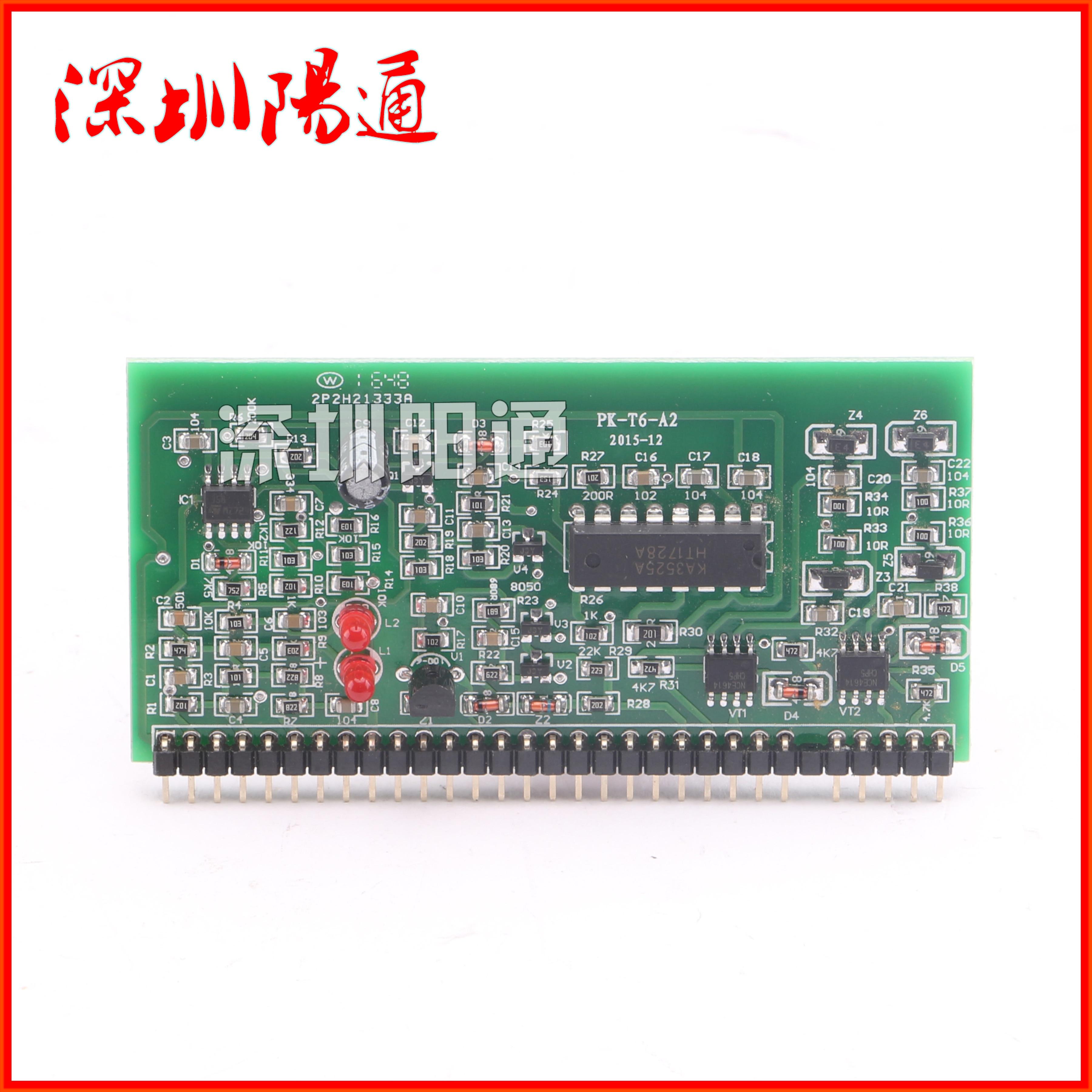 Single Board Machine Control 3525 Small Vertical Board ZX7-200/250 Single Tube IGBT Small Welding Machine 220v Control Module