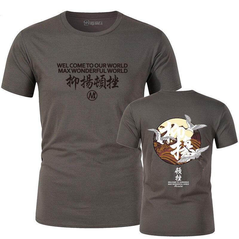 Embroidery Japanese Cranes Pullover Hoodies Men 2019 Winter Hip Hop Male Casual Hooded Sweatshirts Streetwear in Hoodies amp Sweatshirts from Men 39 s Clothing