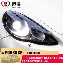 TPU Kararmış Renk Değiştirme Far Kuyruk Işık araba farı Şeffaf koruyucu film Için Porsche Macan Cayenne 911 Etiket