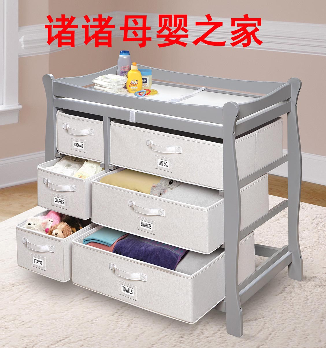 Diaper Table Oak Solid Wood Nursing Baby Bed  Products 6 Cloth Collection Cabinet, Game Bathing