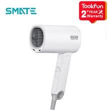 XIAOMI MIJIA SMATE SH A121 Mini anión secador de pelo de iones negativos cuidado del cabello de secado rápido portátil de viaje plegable secador de pelo difusor