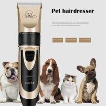 Pet elétrica clipper recarregável de baixo nível de ruído usb gato cão aparador de pêlos grooming cortador cabeleireiro barbear elétrico dropship