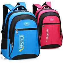 Torby szkolne dla dzieci plecaki ortopedyczne plecaki szkolne dla dzieci plecaki do szkoły dla dzieci chłopcy dziewczęta plecaki na co dzień tanie tanio Kamida Nylon zipper List kids bags 21cm 0 7kg 32cm 41cm