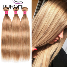 Puromi Brazilian Hair Weave Bundles #27 Pure Color Straight