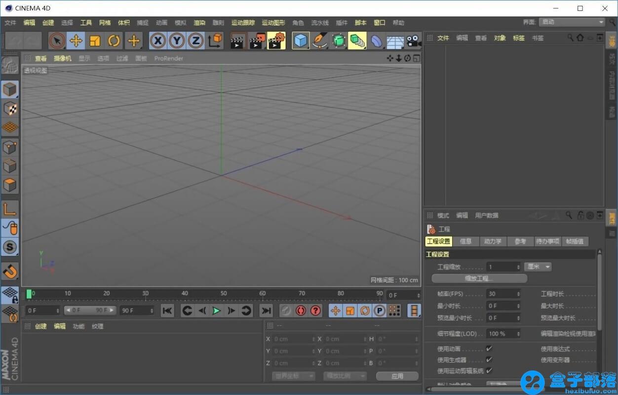 Cinema 4D R20 强大的三维设计和动画软件