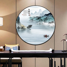 Handwerken, Diy Retro Landschapsschilderkunst Kruissteek, sets Voor Borduurwerk Kit Nieuwe Chinese Stijl Heina Baichuan Cross-Stitching