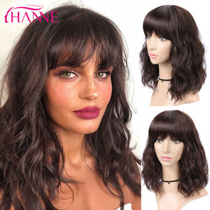 Image 1 - HANNE Short Natural Wave Synthetic Hair Wig With Free Bangs Black or Brown Heat Resistant Fiber Wigs For Black/White Women