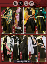2019 Hot Sale Anime Cosplay Costume Demon Slayer Kimetsu no Yaiba Kamado Nezuko Kimono halloween costumes for women full set demon slayer kimetsu no yaiba kamado nezuko cosplay costume kimono wig geta shoes headwear japan anime halloween dress