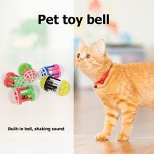 Cat Toy Ball Interactive Cat Toys Play Chew Rattle Scratch Foam Ball Training Teaser Toy Pet Supplies Plastic Six-Column Bell(China)