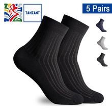 Tanzant Cux fibre Copper Anti-Bacterial Deodorant Breatheable Man Moisture Wicking Bussiness Athletic Ankle Long Sock 5pairs цены