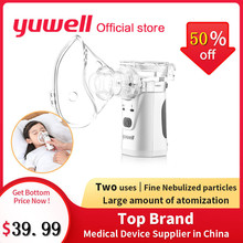 Yuwell HL100A Nebulizer Mini Portable Steam Atomized Inhaler Mesh Nebulizer Household Asthma Nebulizer Health Care Monitor