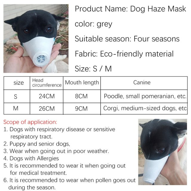 Pet Dog Dust And Antibacterial Mask Anti-Haze For Dogs Outdoor Travel Supplies Anti Virus Flu Masks Pet Dog Cat  Protection 5