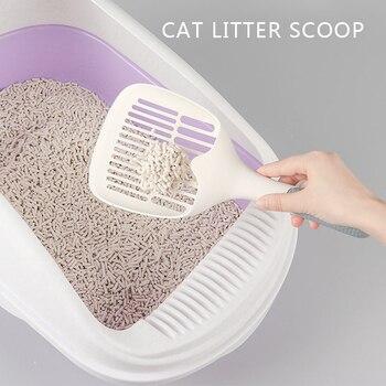 Shovel Pooper Scooper Cat Litter Filter