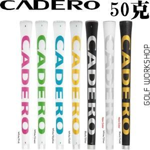 NEW 10PCS/Set CADERO Crystal Standard Golf Grips 10 Colors Available With Soft Material