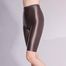 DROZENO Ladies sexy 6-color shiny skinny pants High-waist swimming shorts sexy slip-on sweatpants