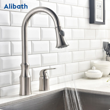цена на Kitchen Sink Faucet Single Handle Brushed Taps Pull Out Kitchen Tap 360 Swivel Water Mixer Tap Single Hole Water Mixer Taps.