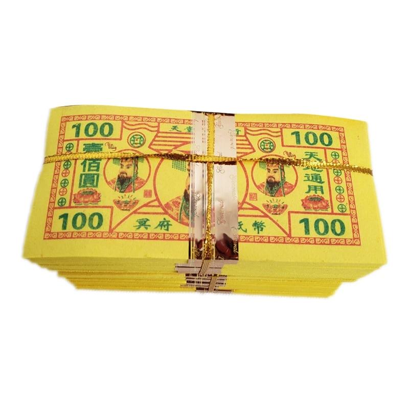 Set de dinero de 350 Uds., regalo de papel, fantasma, dinero, Chino