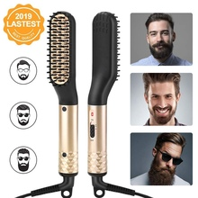 ANLAN Hair Comb Brush Beard Straightener Multifunctional Straightening Curler Quick Styler For Men