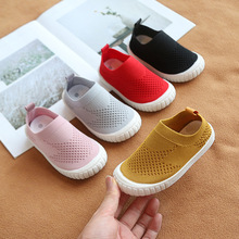 2019 Autumn Baby Girls Boys Casual Mesh Shoes Infant Toddler