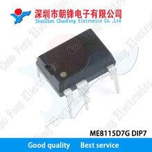 10PCS ME8115D7G 8115 DIP7 Neue original