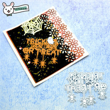 Naifumodo Halloween Cutting Dies Metal Trick or Treat Die Scrapbooking Album Card Making Embossing Stencil Diecuts Decor