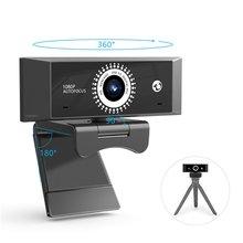 Веб камера 1080p с поворотом на 360 градусов usb 20 автоматическая