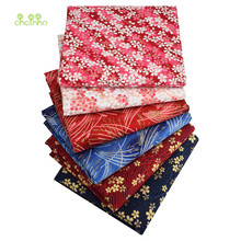 Printed Bronzing Flowal Plain Cotton Fabric,Pachwork Cloth,For Handmade DIY Quilting&Sewing Crafts,Cushion,Bag Material,48x48cm