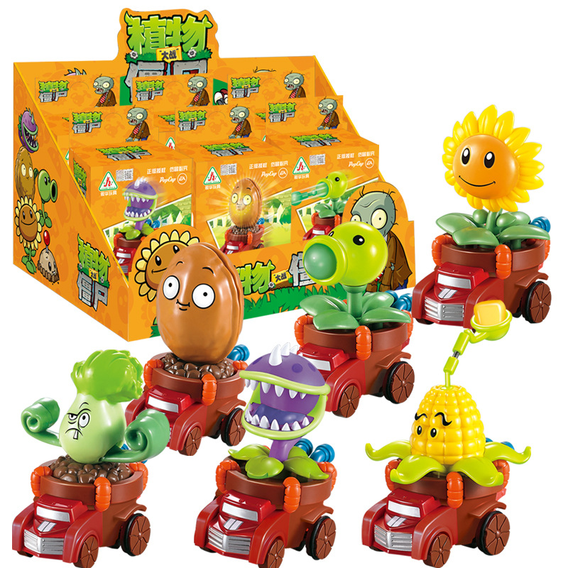 Plants Vs. Zombie Toy Car Pullback Can Launch Small Q Car Eater Flower Pea Shooter Children's Toy Set