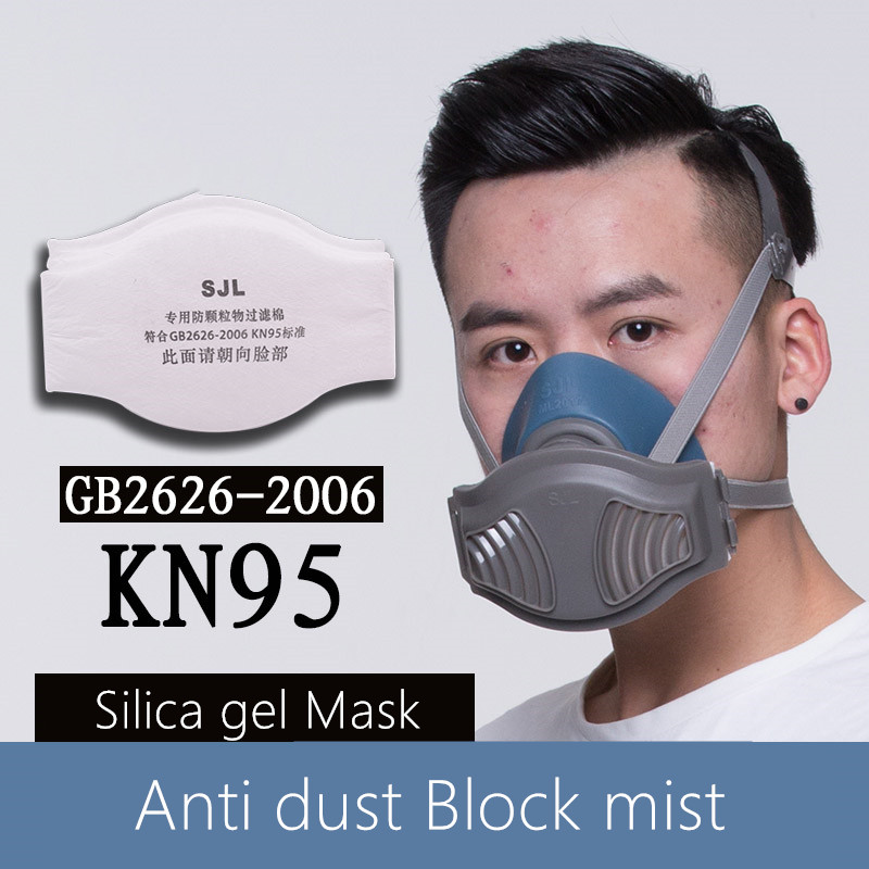 SJL Silicone Dust Mask With KN95 Filters Industrial Dust Painting Spray Protection Washable Main Part Light Weight Breathable