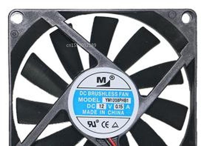 For Fan 8015 12V 0.25A Silent Fan YM1208PHB1 2 Line 8cm Free Shipping