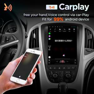 Image 5 - 4G RAM Vertical screen android 10.0 system car gps multimedia video radio player in dash for opel ASTRA J  car navigaton stereo