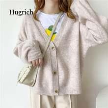 Осень зима 2020 женский свитер кардиганы оверсайз с v образным