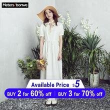 Metersbonwe women's wear summer new melting lanterns sleeve chiffon dress