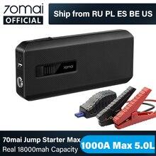 70mai Jump Starter Max 18000Mah 1000A 70 Mai Auto Jump Starter Power Bank Auto Jump Starter 8.0L Auto Buster auto Emergency Booster
