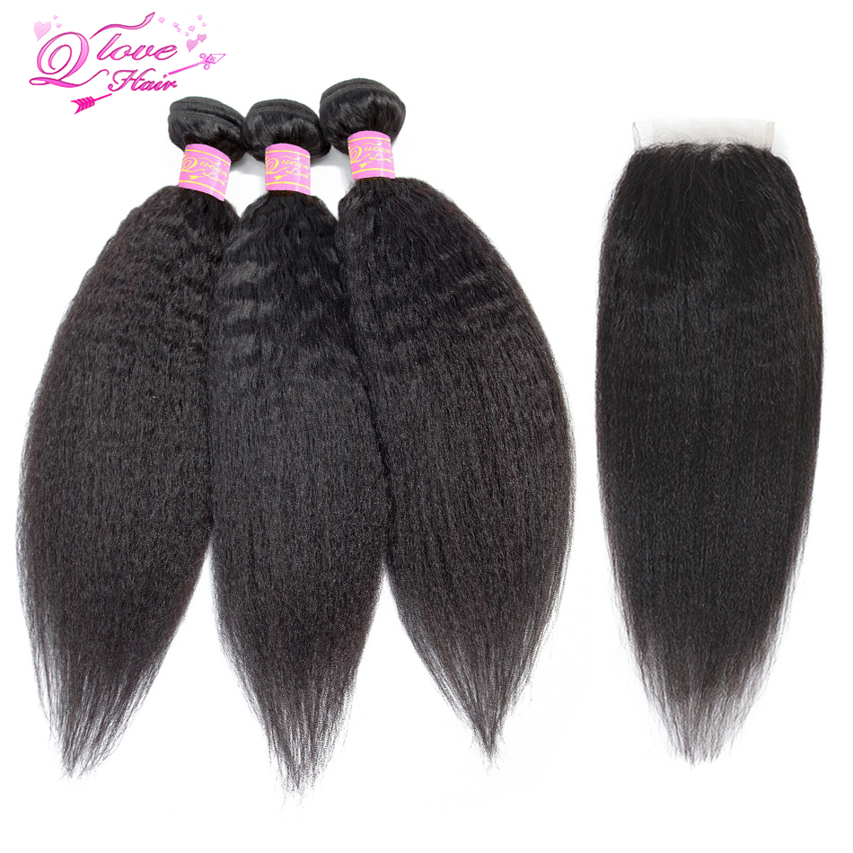 Queen Love Hair Kinky Straight Hair Bundles With Closure Remy Human Hair Closure With Bundles Peruvian Hair Bundles With Closure