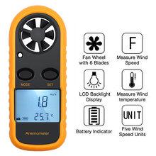 Цифровой мини Анемометр измеритель скорости ветра с ЖК дисплеем