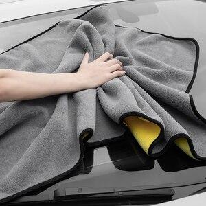 Image 3 - 1/3/5 Pcs Microfiber Car Cleaning Handdoek Micro Fiber Auto Wassen Handdoeken Extra Zachte Drogen Doek Auto Wassen Vodden auto Accessoires