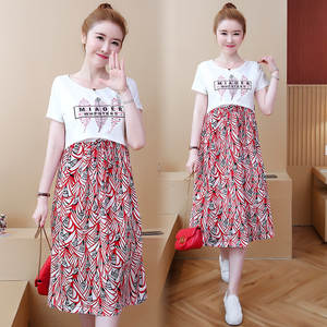 Dress Nursing-Clothes Korean-Style-Style Summer Floral-Print-Joint-Mid-Length New-Products