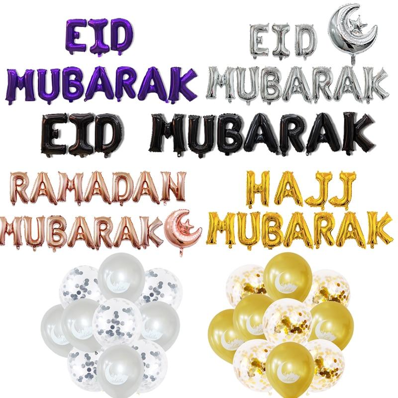 Ballon eid mubarak balões ballon ajuda moubarak decoração ramadan kareem eid decorações banner estrela lua coração folha balão festa