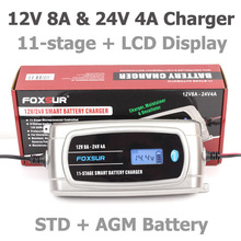 12V 8A 24 4A 11-stage Smart Car Battery Charger with LCD Display Truck AGM EFB GEL WET  Lead Acid 12-200AH