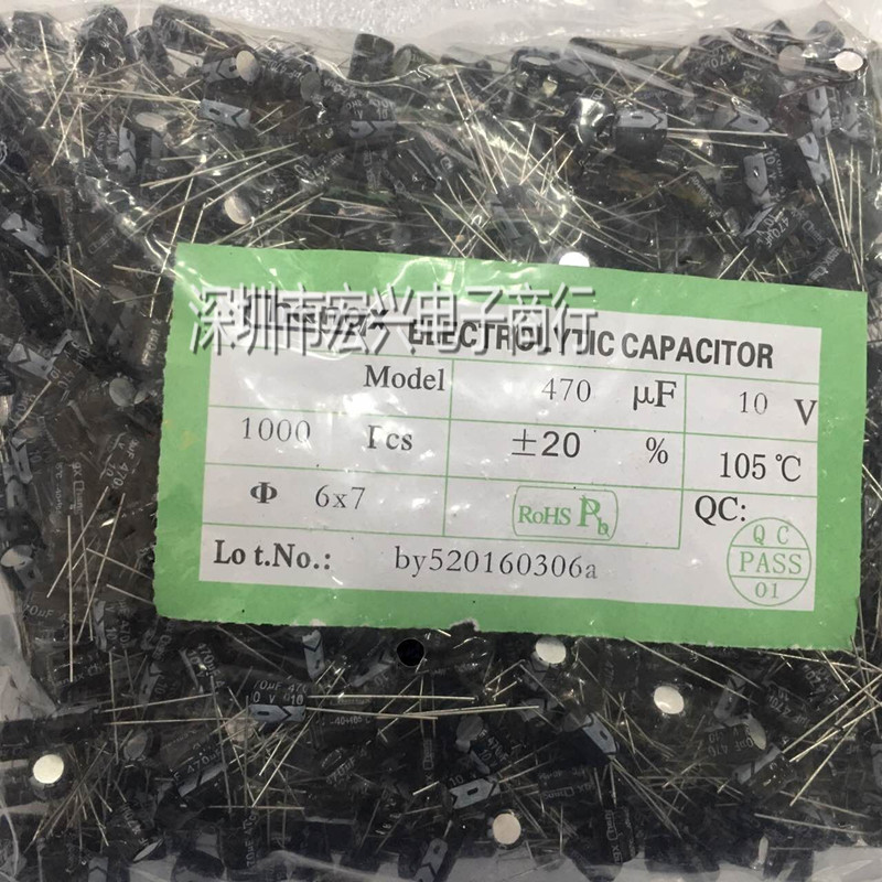 10V470UF Small Size 6X7 Electrolytic Capacitors 470UF10V Good Quality 6X7mm