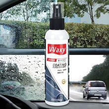 Universial для удаления стеклянных знаков, автомобильный непромокаемый агент, стекло, знак дождя, масляный Съемник пленки, краска для очистки автомобиля, антидождевое масло