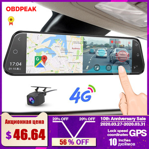 "4G Car DVR 10"" Android 8.1 Stream RearView Mirror FHD 1080P ADAS Dash Cam Camera Video Recorder Auto Registrar Dashcam GPS DVRS(China)"