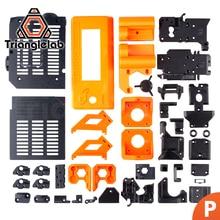 TriangleLAB PETG материал печатных частей для Prusa i3 MK3S 3D комплект принтера MK2/2,5 MK3 обновление до MK3S