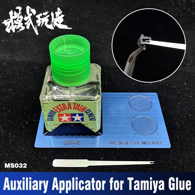 Applicateur auxiliaire pour pince de distribution de colle Tamiya outils de modélisation passe-temps outils d'assemblage accessoire