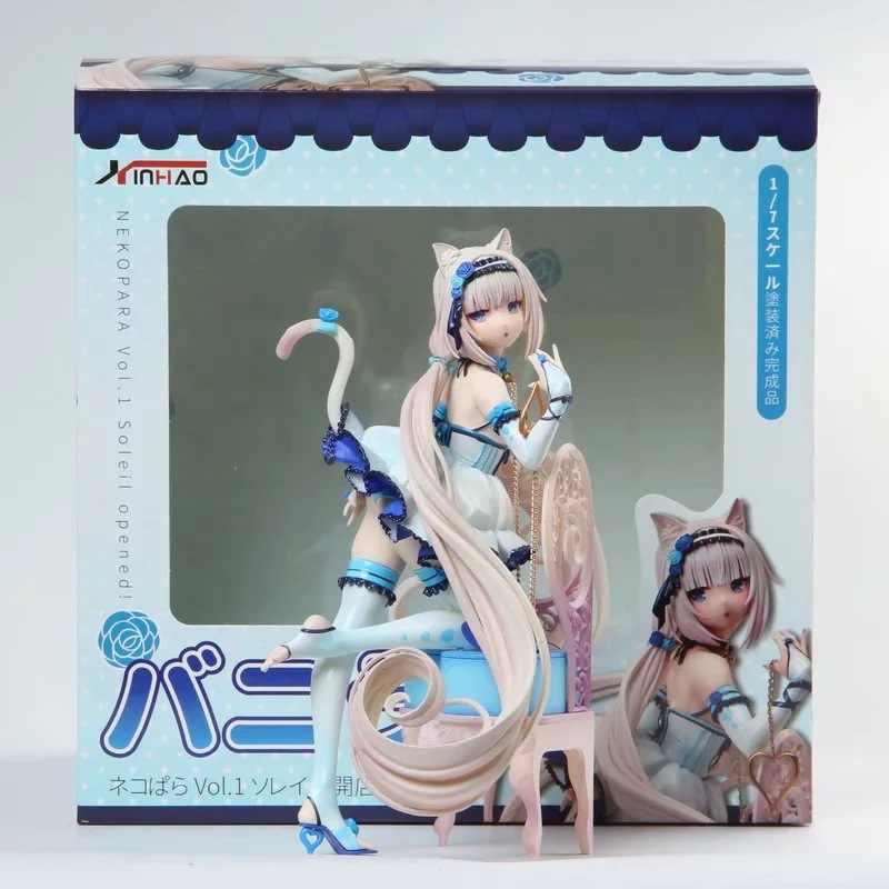 Nekopara Chocola et vanille 1/7 échelle PVC figurine japonaise sexy Anime PVC figurine jouets modèle Collection