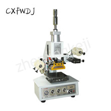 90-2D Pneumatic Hot Stamping Machine Automatic Digital Can fine-Tune The Workbench Small Bronzing