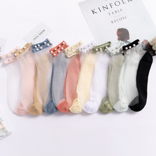 Socks-Style Invisible-Socks Ankle Pearl Korean Women Summer New-Fashion Mesh Thin 3pairs/Lot